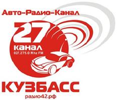 авто радио канал кузбасс